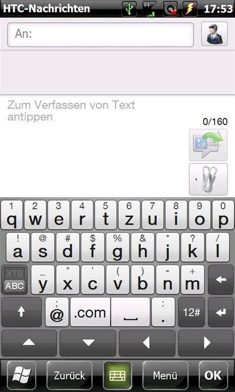 keyboard themes for windows phone windows phone 7 keyboard theme