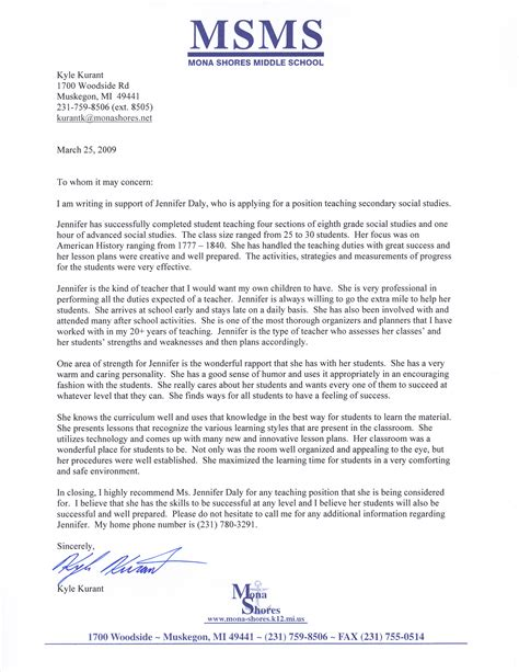 formal letter of recommendation template letter of recommendation formatmemo templates word memo
