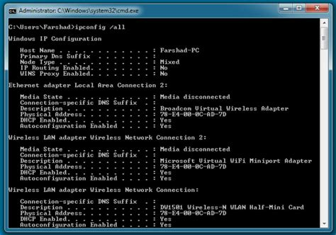 explanation  ip config command lines   functions