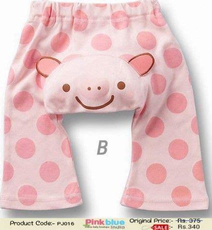 Blue Summer Bunny Longpants Pajamas 17 images about toddler pajamas on