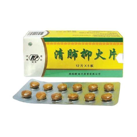 Tanaman Obat Untuk Batuk Kronis obat herbal batuk obat herbal obat batuk berdarah alami