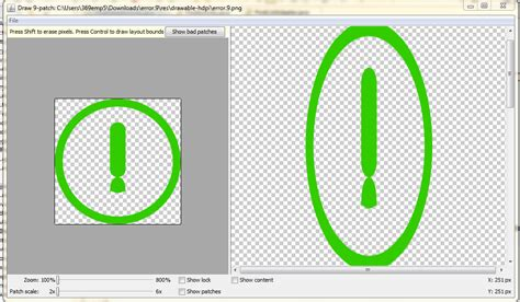 android imageview set image programmatically from drawable bitmap how to set size of nine patch drawable