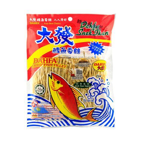 Dahfa Snek Ikan jaya grocer dahfa dried fish fillet fresh groceries