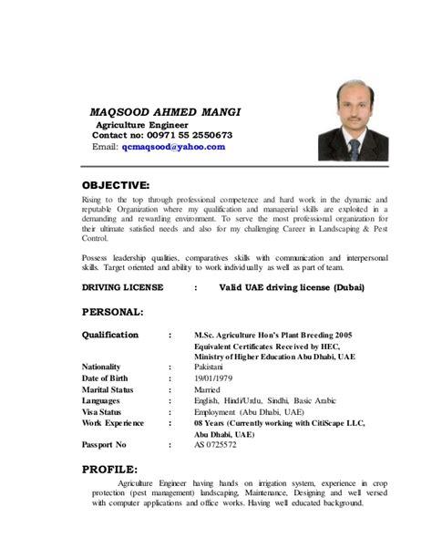 update resume of engineer maqsood