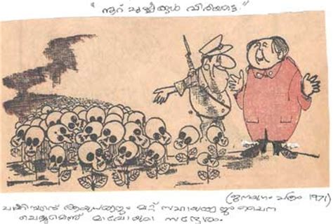 100 flowers from the life and times of cartoonist yesudasan work 2 www yesudasan info