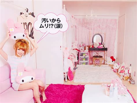 kawaii rooms room inspo kawaii japanese