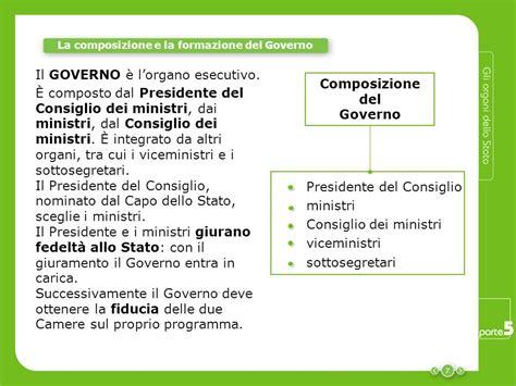 composizione consiglio dei ministri gli organi dello stato il parlamento italiano le immunit 224