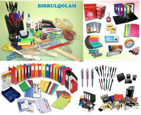 Alat Tulis Kantor Tahun 2013 alat tulis kantor birrulqolam