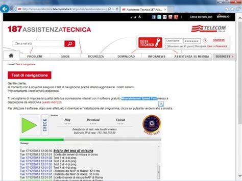 test di navigazione speed test degli provider italiani