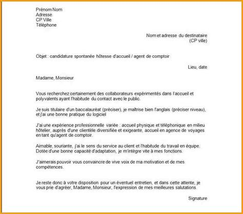 Exemple De Lettre De Motivation Pour Un Master En Anglais 11 Lettres De Motivation Lettre Administrative
