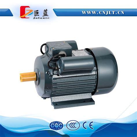 capacitor start and capacitor run motor capacitor start motor and capacitor running motor buy capacitor start motor and capacitor