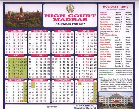 Calendar 2018 Haryana Calendar 2017 Haryana Sonomamissionapartments Co