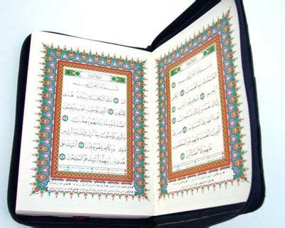 Gift Card Size In Inches - quran extra large edition 9 5 x 13 5 inches hardbound easy to read islamicity
