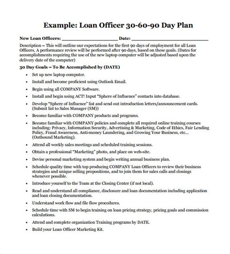 90 day business plan template for loan officer business plan template sle 30 60 90 day