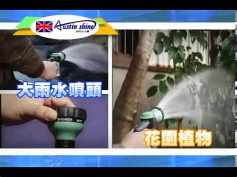 Ez Jet Water Cannon Review Indonesia ez jet 8段式多功能高壓水槍 doovi
