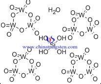 Tungstophosphoric Acid Hydrate 1005830100 12 tungstosilicic acid manufacturer and supplier chinatungsten