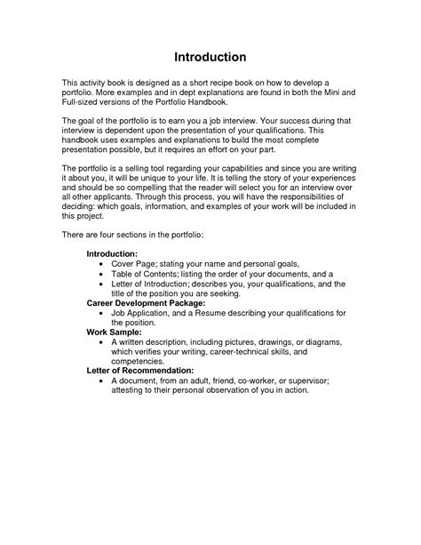 best cover letter introductions best photos of writing portfolio introduction sle