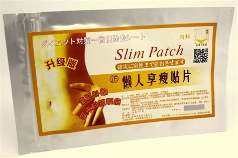 Detox Depot Slimming Patches by 30 X Strong Slimming Weight Loss Diet Patches Weight