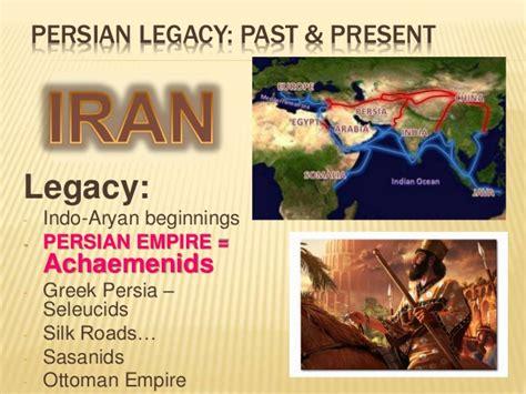 ottoman empire legacy classical persia 2014