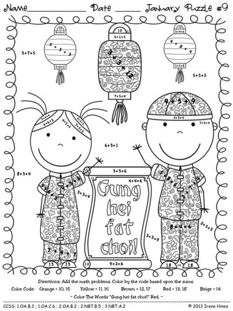 new year addition worksheet winter math january math printables color by the