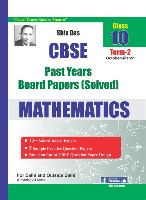 online tutorial cbse maths sle paper for class 10 sa1 90 marks solved cbse