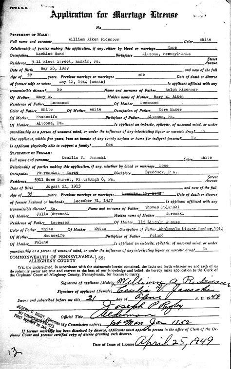 Broome County Marriage Records