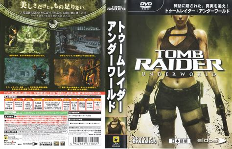 Game Manual Scans Page 4 Www Tombraiderforums Com
