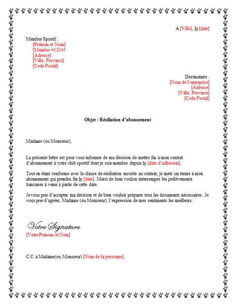 Exemple De Lettre De Démission Dans Une Association Lettre De D 233 Mission Pour Un Club Sportif Lettreded 233 Mission Org