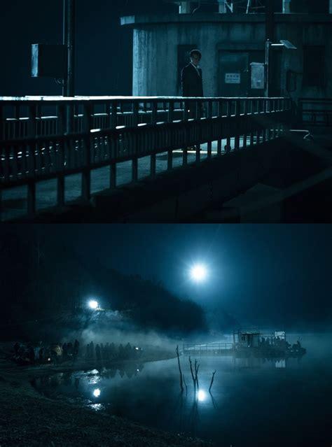 film misterius misterius intip jang dong gun cs syuting di danau gelap