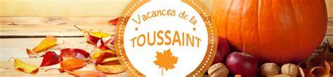 Voyages E Leclerc : Vacances Toussaint sejours week ends locations pas cher