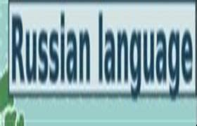 best russian language course top russian classes courses in pune classboat
