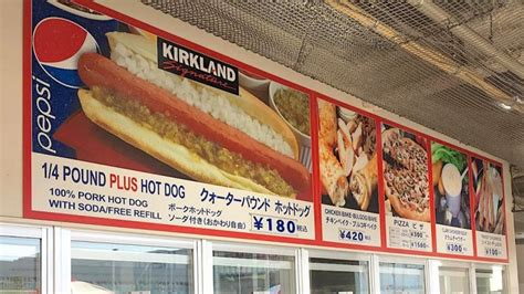 costco dogs costco www pixshark images galleries with a bite