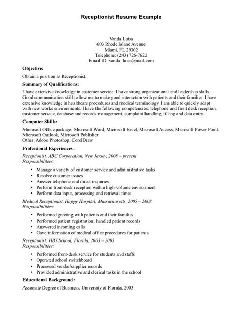 useful receptionist sample resume objective with resume first job