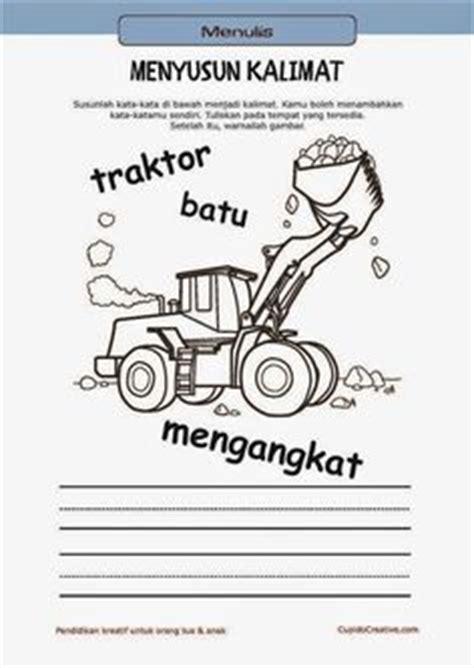 printable belajar membaca belajar membaca menulis anak tk sd menyusun kata