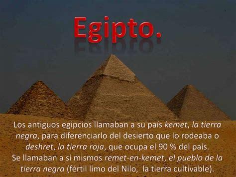 imagenes sobre egipto las primeras civilizaciones egipto