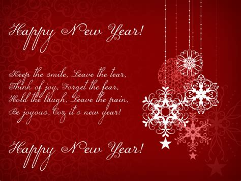 Free And New Year Card Templates by Pictures E Cards E Cards Free