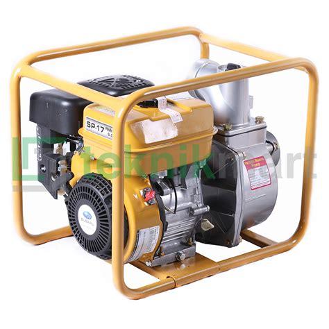 Pompa Air Irigasi Mini harga pompa air bensin 2 28 images jual tsurumi pompa