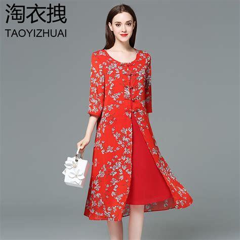 Dress Chipao traditional chiffon dress cheongsam floral embroidery dresses