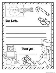 Santa Wish List Template » Home Design 2017