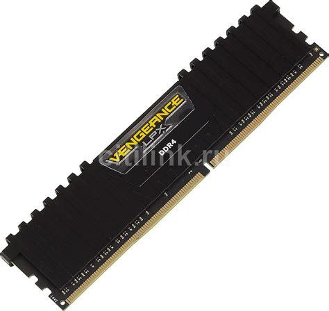Diskon V So Dimm Ddr4 Pc19200 4gb модули памяти купить модули памяти сравнить цены в