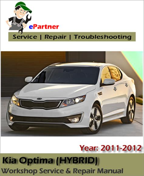 security system 2002 kia spectra lane departure warning service manual service and repair manuals 2012 kia optima lane departure warning service