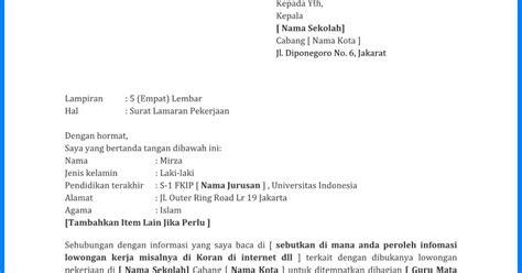 Lop Yg Biasa Digunakan Untuk Melamar Kerja by Contoh Surat Lamaran Guru Tk Wiki Edukasi