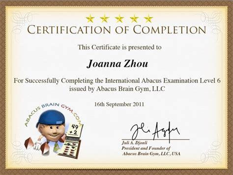 summer c certificate template certificate