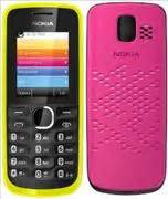 waptrick themes nokia 110 nokia 110 review specs price games software themes free