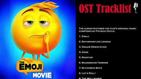 Music Film Emoji | the emoji movie soundtrack ost tracklist youtube