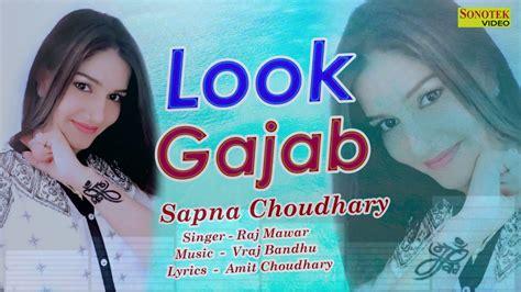 tattoo new song sapna look gujab ल क गजब sapna chaudhary raj mawar