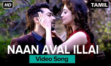 hd song naan aval illai hd song from masss cine punch