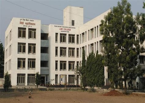 Government Mba Colleges In Pune by Pdea S College Hadapsar Pune Admissions Contact