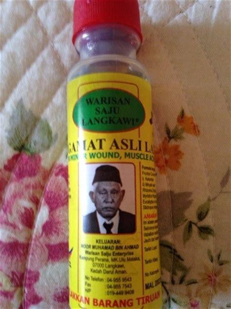 Minyak Gamat Asli Langkawi 1 minyak gamat asli langkawi ubat tradisional langkawi