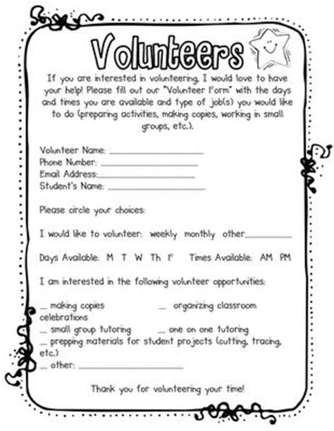 Parent Volunteer Letter For Classroom Best 25 Parent Volunteer Letter Ideas On Parent Volunteer Form Classroom Volunteer